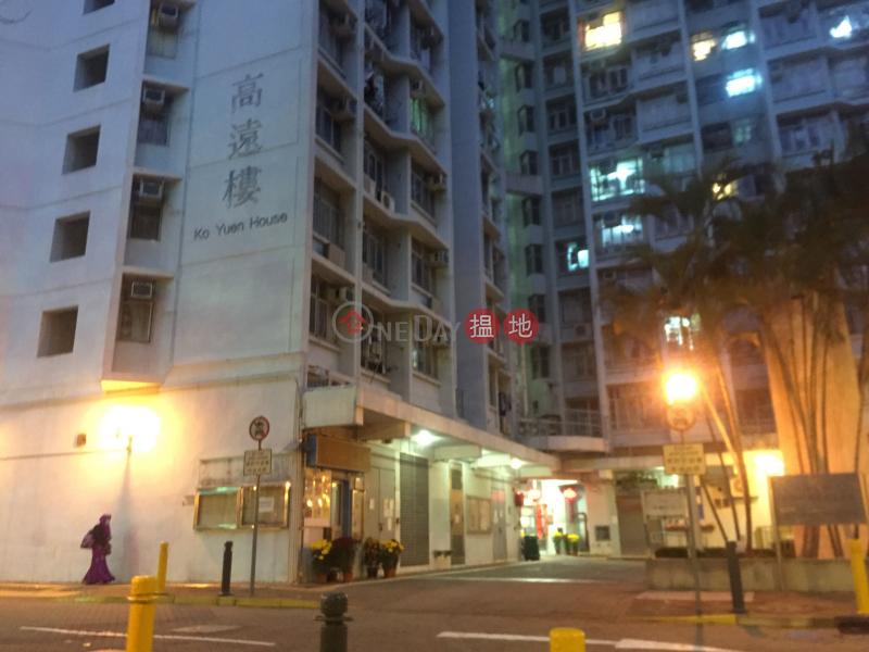 Ko Yuen House, Ko Yee Estate (Ko Yuen House, Ko Yee Estate) Yau Tong|搵地(OneDay)(2)