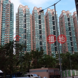Monte Vista Block 3,Ma On Shan, New Territories