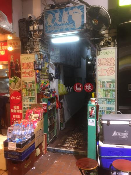 眾安街87號 (87 Chung On Street) 荃灣東|搵地(OneDay)(2)