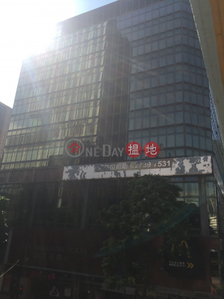 New Mandarin Plaza Tower B (New Mandarin Plaza Tower B) Tsim Sha Tsui East|搵地(OneDay)(1)