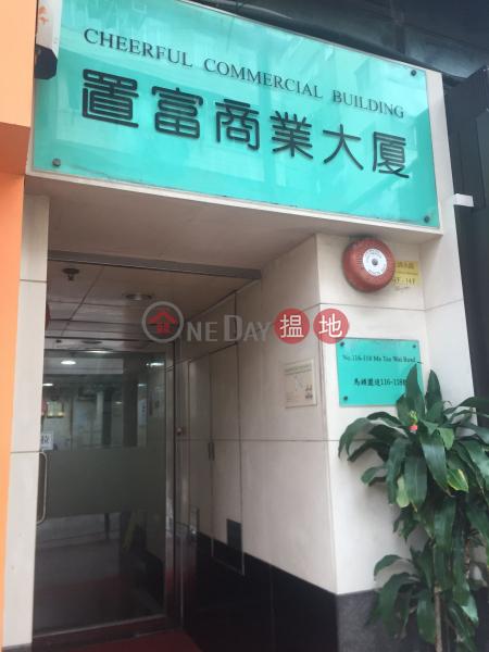 置富商業大廈 (Cheerful Commercial Building) 紅磡|搵地(OneDay)(3)