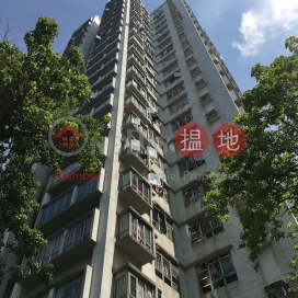 Block 19 Tai Po Centre Phase 5,Tai Po, New Territories