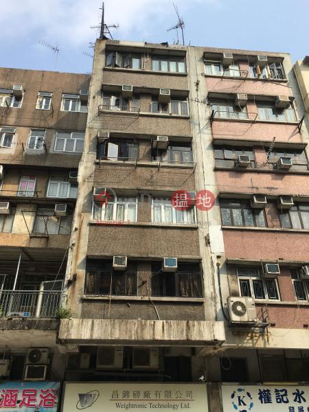34 Nam Cheong Street (34 Nam Cheong Street) Sham Shui Po|搵地(OneDay)(1)