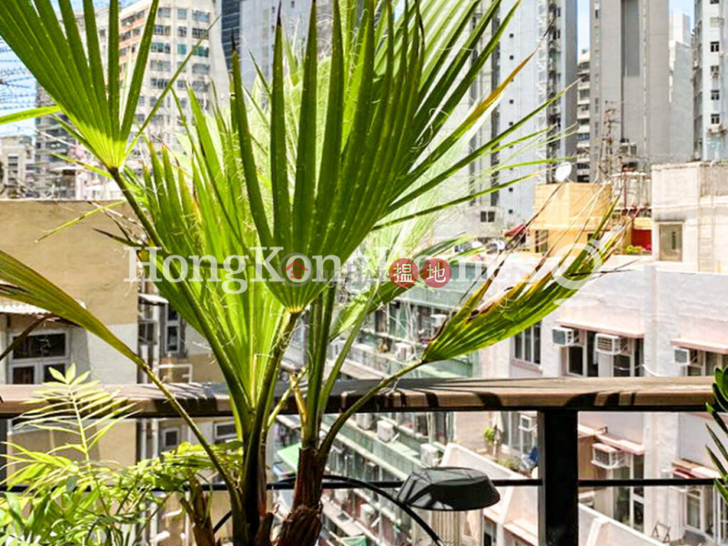 Property Search Hong Kong   OneDay   Residential, Sales Listings, 1 Bed Unit at New Central Mansion   For Sale