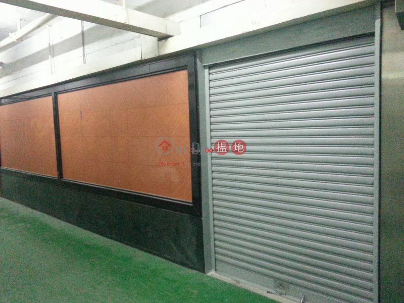 HK$ 3M | Well Fung Industrial Centre Kwai Tsing District | Well Fung Industrial centre