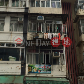 獅子石道20號,九龍城, 九龍