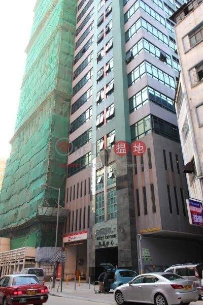 華基中心 (Ricky Centre) 觀塘|搵地(OneDay)(1)