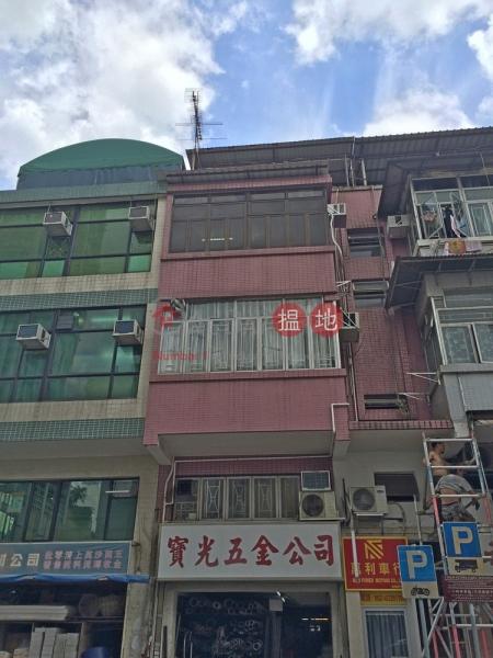 巡撫街20號 (Tsun Fu Street 20) 上水|搵地(OneDay)(2)