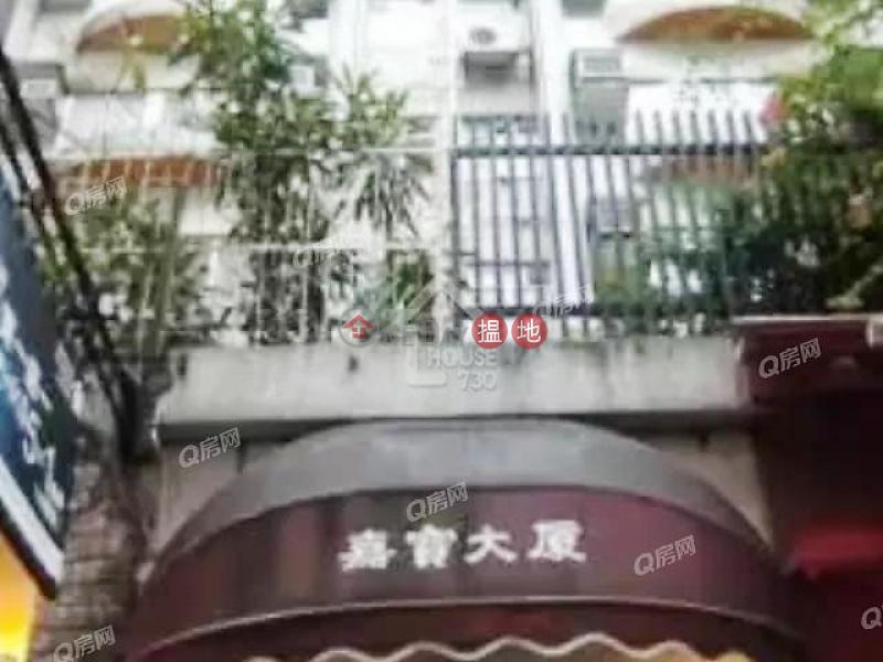 核心地段,旺中帶靜嘉寶大廈買賣盤|嘉寶大廈(Carlton Building)出售樓盤 (XGJL906700008)