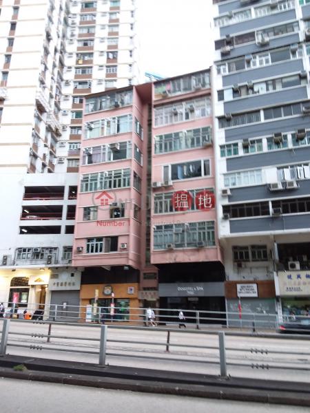 旺角大廈B座 (Block B Mongkok House) 旺角|搵地(OneDay)(1)