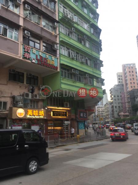 Winki House (Winki House) Tai Kok Tsui 搵地(OneDay)(1)