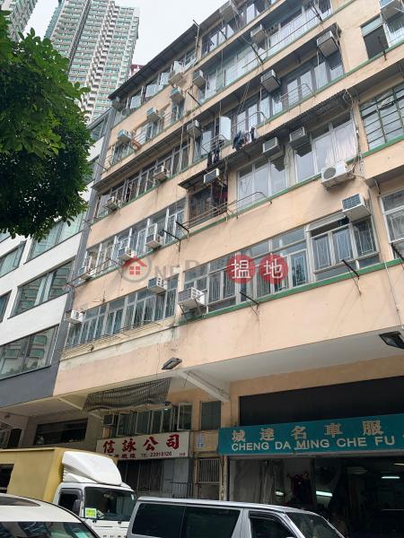 樂群街14號 (14 Lok Kwan Street) 大角咀|搵地(OneDay)(1)