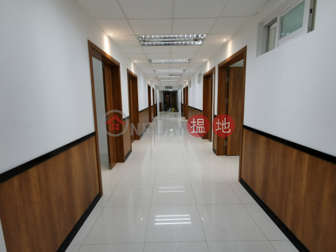 office for lease|Wong Tai Sin DistrictChung Hing Industrial Mansions(Chung Hing Industrial Mansions)Rental Listings (YINFA-4904087841)_0