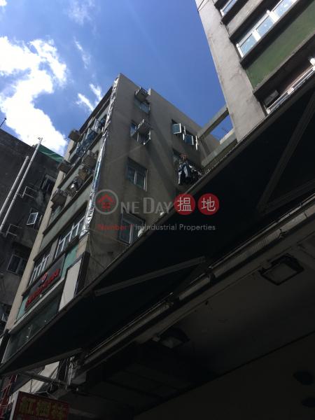 Hung Min Building (Hung Min Building) Yuen Long 搵地(OneDay)(3)