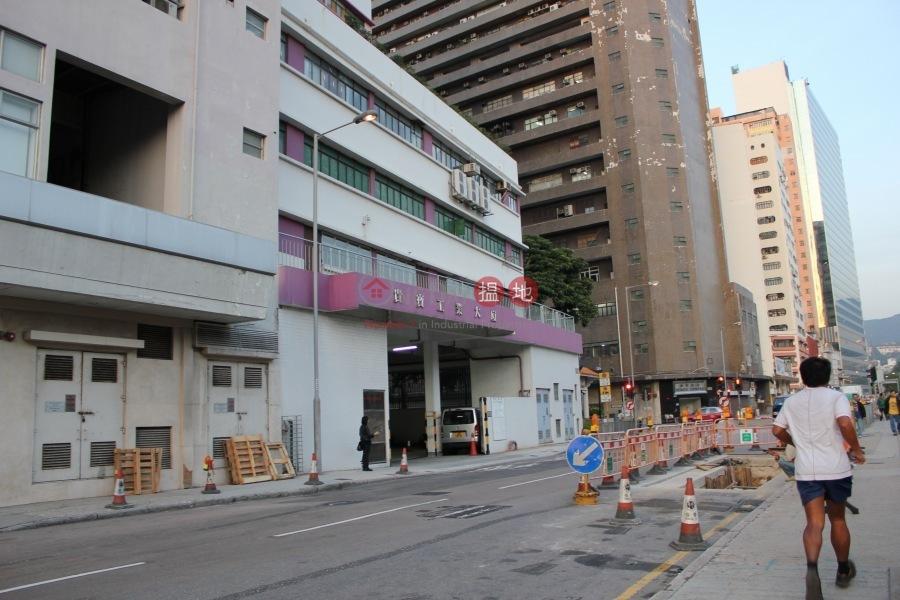 貴寶工業大廈 (Kwai Bo Industrial Building) 黃竹坑|搵地(OneDay)(5)