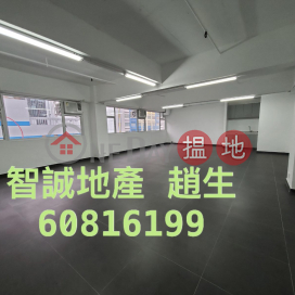 Kwai Chung MAI LUEN IND BLDG For Rent|Kwai Tsing DistrictMai Luen Industrial Building(Mai Luen Industrial Building)Rental Listings (00187980)_0
