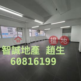 葵涌 美聯工業大廈 出租|葵青美聯工業大廈(Mai Luen Industrial Building)出租樓盤 (00187980)_0