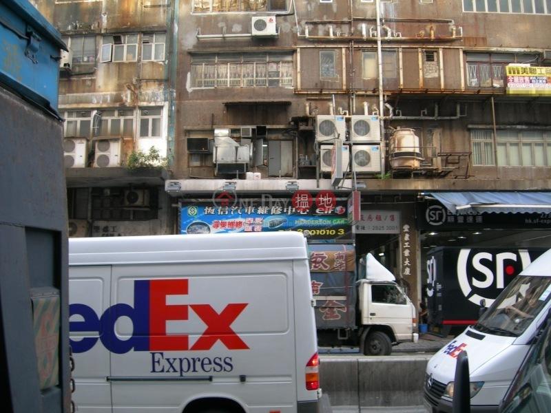 豐業工業大廈 (Fung Yip Industrial Building) 觀塘|搵地(OneDay)(4)