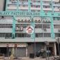 嘉時工廠大廈 (Galaxy Factory Building) 新蒲崗|搵地(OneDay)(2)