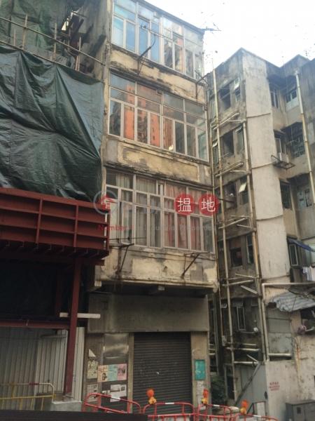 13-15 Western Street (13-15 Western Street) Sai Ying Pun|搵地(OneDay)(1)