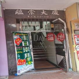 Wanson House,Tsuen Wan East, New Territories