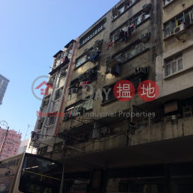 239-243 Sha Tsui Road|沙咀道239-243號
