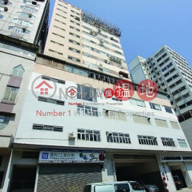 Cheung Tak Industrial Building