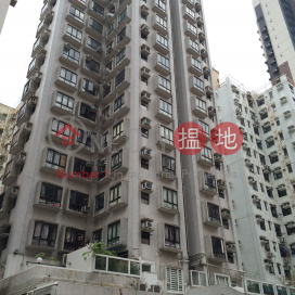 Shun King Court,Sham Shui Po, Kowloon
