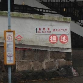 Sunny Villa,跑馬地, 香港島