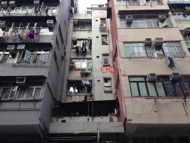 120 Tai Nan Street (120 Tai Nan Street) Prince Edward|搵地(OneDay)(1)