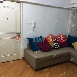 Grandview Garden   2 bedroom Mid Floor Flat for Rent