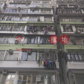 Block 2 Lei Wen Court,Causeway Bay, Hong Kong Island