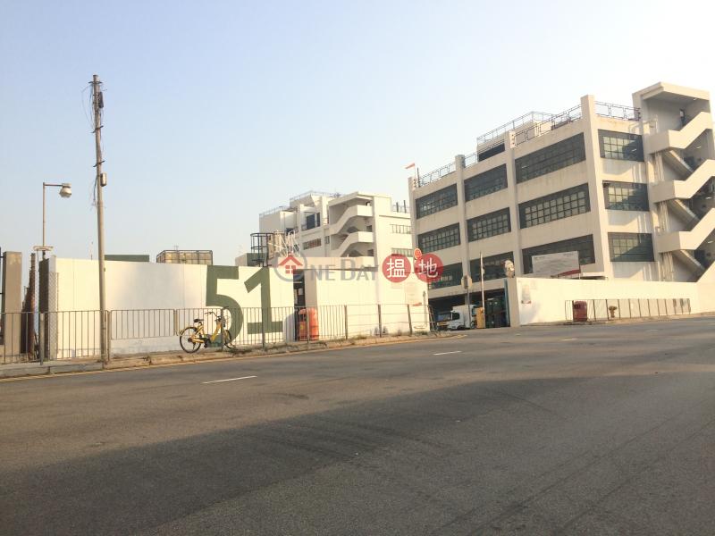 EPD Chemical Waste Treatment Centre (EPD Chemical Waste Treatment Centre) Tsing Yi|搵地(OneDay)(3)
