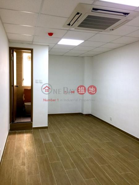 香港搵樓|租樓|二手盤|買樓| 搵地 | 工業大廈-出售樓盤|貴盛工業大廈
