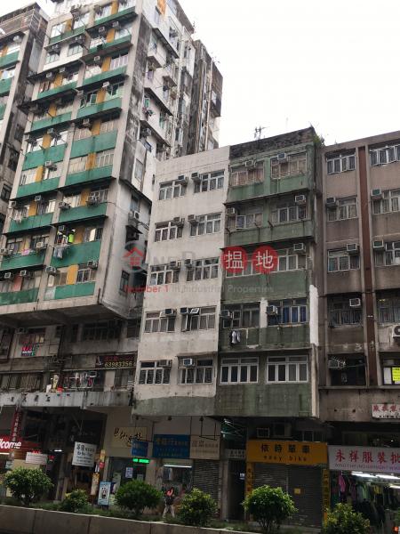 98-100 Cheung Sha Wan Road (98-100 Cheung Sha Wan Road) Sham Shui Po|搵地(OneDay)(2)