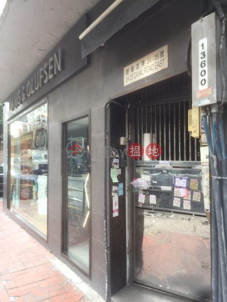 24-25 Canal Road East (24-25 Canal Road East) Causeway Bay|搵地(OneDay)(1)