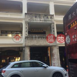 上海街622號,旺角, 九龍
