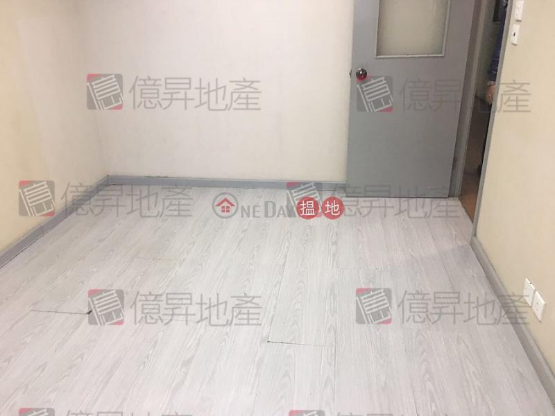 ## 近地鐵 連約特高回報 ##, Golden Dragon Industrial Centre 金龍工業中心 Sales Listings | Kwai Tsing District (018523)