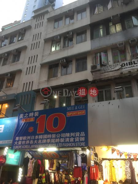 67 Granville Road (67 Granville Road) Tsim Sha Tsui|搵地(OneDay)(1)