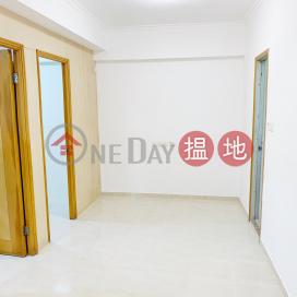 HKU MTR-NAMHUNG MANSION Western DistrictNam Hung Mansion(Nam Hung Mansion)Rental Listings (FACEB-7880603994)_3