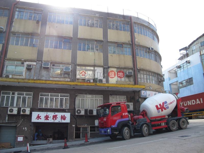 美塘工業大廈 (Mai Tong Industrial Building) 油塘|搵地(OneDay)(3)
