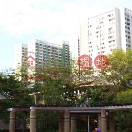 Oi Lim House - Yau Oi Estate,Tuen Mun, New Territories
