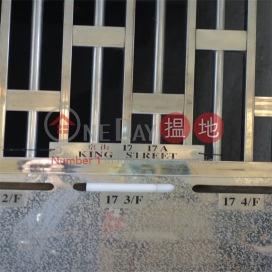 京街17-17A號,銅鑼灣, 香港島