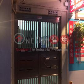 1-2 Sau Wa Fong,Wan Chai, Hong Kong Island