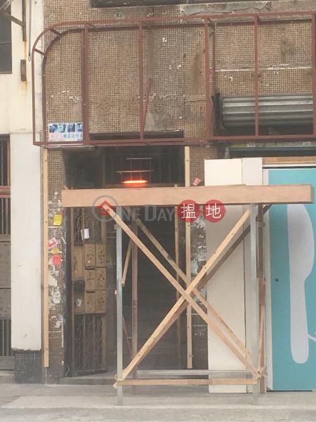 金龍閣 (KAM LUNG HOUSE) 九龍城|搵地(OneDay)(1)