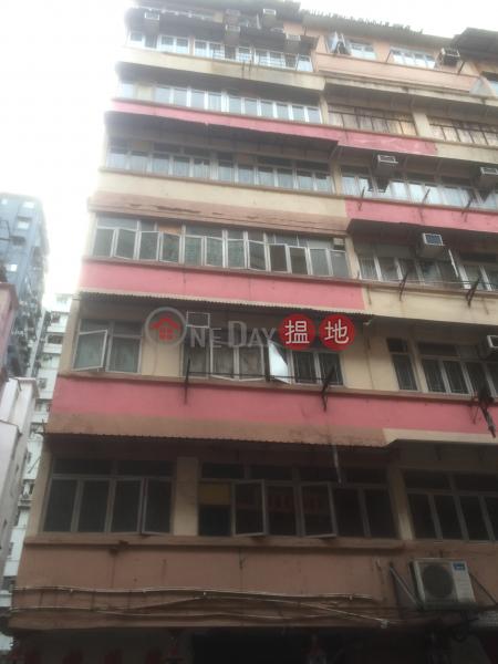 黃埔街40A號 (40A Whampoa Street) 紅磡|搵地(OneDay)(1)
