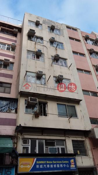 24 Ting Yip Building (24 Ting Yip Building) Ngau Tau Kok 搵地(OneDay)(1)