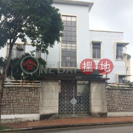 海棠路3號,又一村, 九龍