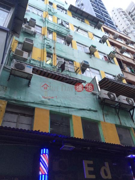 寶文樓 香港仔舊大街74-76號 (74-76 Old Main Street Aberdeen (Bo Man House)) 香港仔|搵地(OneDay)(1)