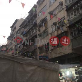廟街171號,佐敦, 九龍